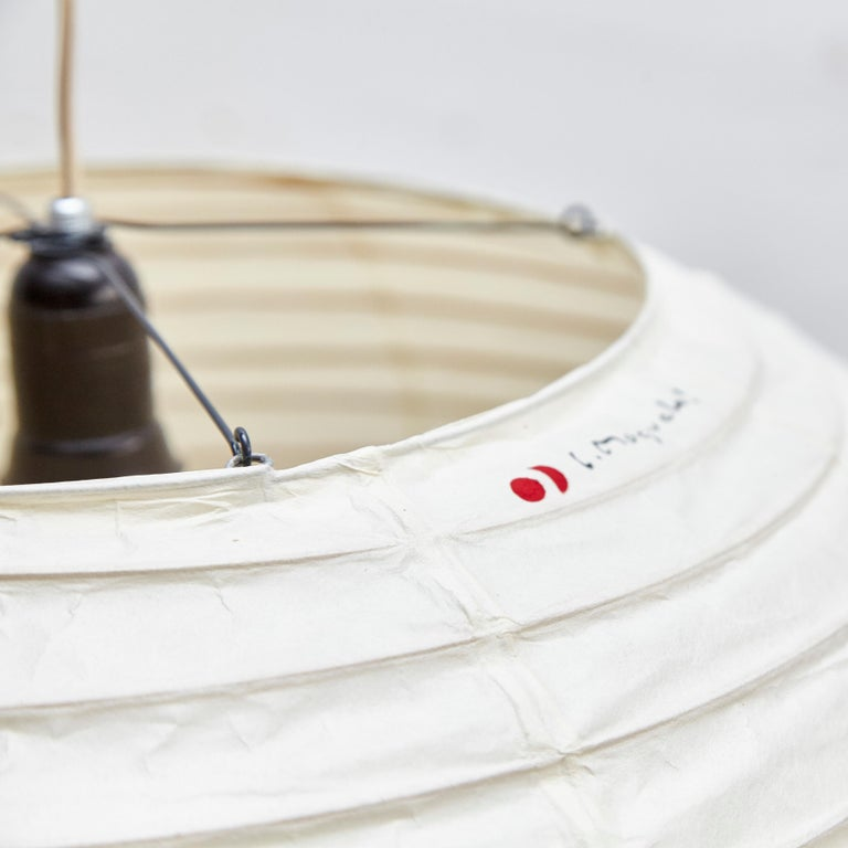 Isamu Noguchi Ceiling Lamp L5 For Sale 5