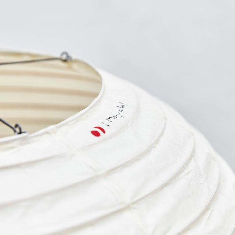 Isamu Noguchi Ceiling Lamp L5 For Sale 7