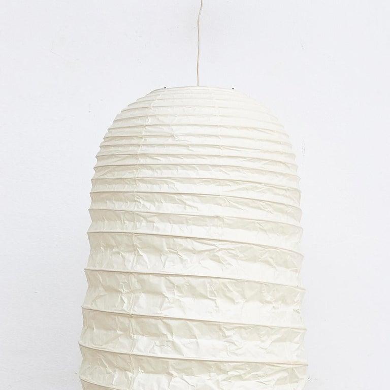 Mid-Century Modern Isamu Noguchi Ceiling Lamp L5 For Sale