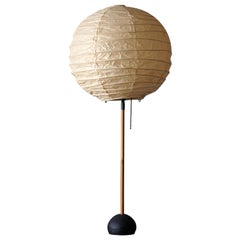 "Isamu Noguchi, Early ""Akari"" Table Lamp, Washi Paper, Bamboo, Iron, Ozeki c 1960"