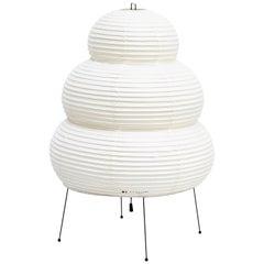 Isamu Noguchi Mid-Century Modern 24N Paper Floor Akari Stamped Lamp