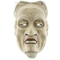 Ishiojo, Noh Mask of an Old Man, Japanese Classical Theatre, 19th Century