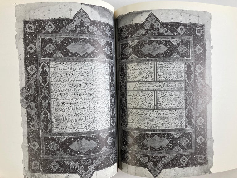 Islamic Art, The Nasli M. Heeramaneck Collection January 1, 1973 Paperback Book For Sale 2