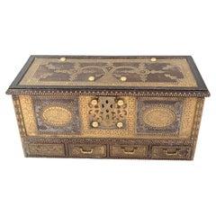 Islamic Dowry Chest Storage Antique Box Brass Inlay Arab Interiors, 1820