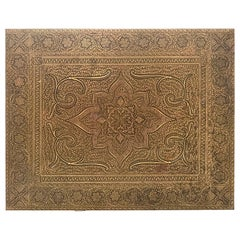 Islamic Gilt Decorated Iron Panel V and A