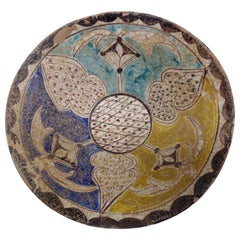 Islamic Pottery Bowl in an Abstract Pattern, in Style of the 12th-14th Centuries