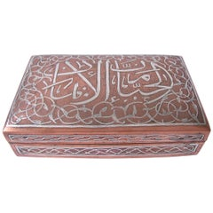 Islamic Silver Calligraphy Inlay Damascened Copper Jewelry Box