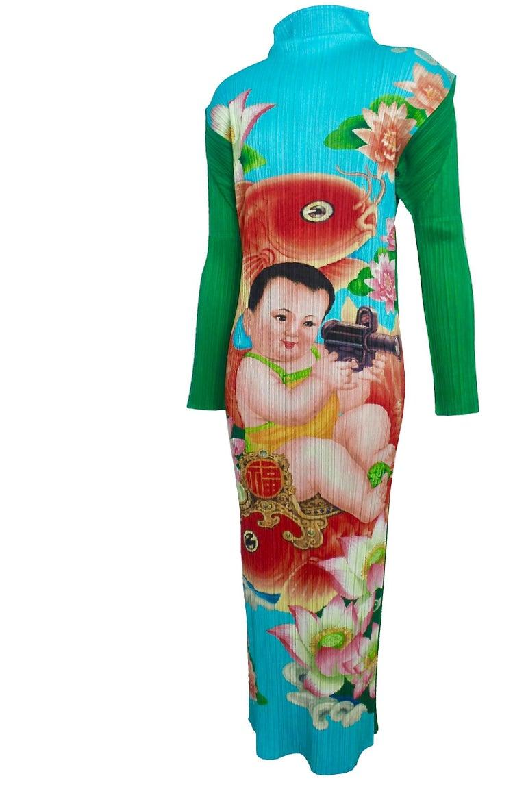 Issey Miyake Pleats Please Machine Gun Baby Dress  5