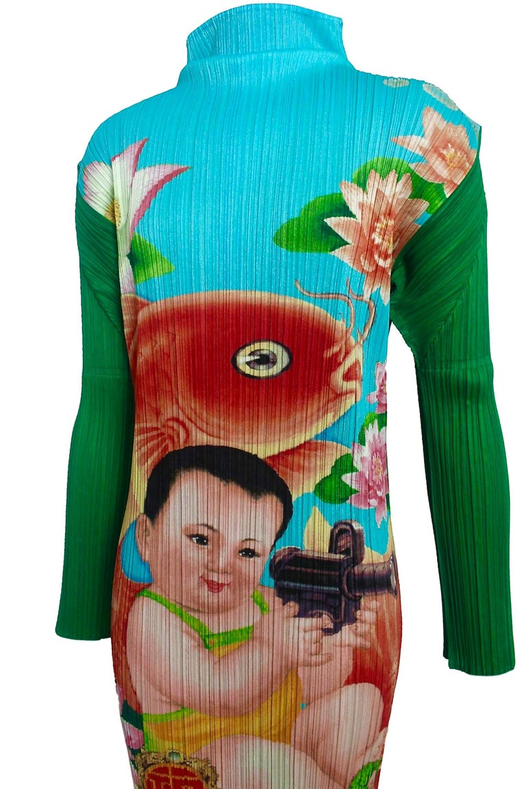 Issey Miyake Pleats Please Machine Gun Baby Dress  6