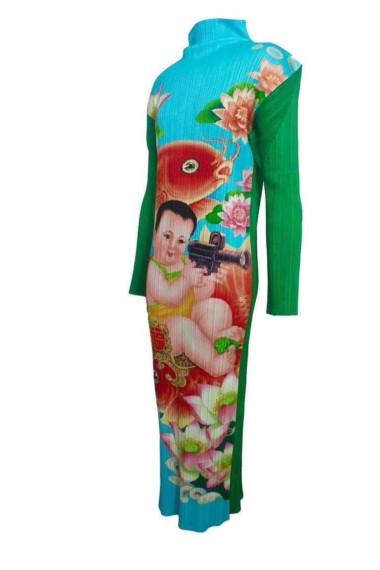 Issey Miyake Pleats Please Machine Gun Baby Dress  2