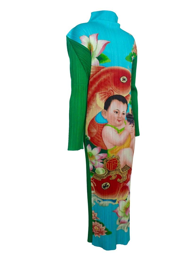 Issey Miyake Pleats Please Machine Gun Baby Dress  3