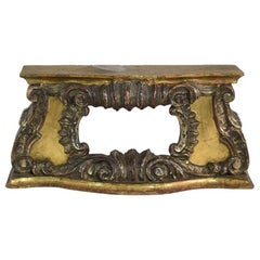 Italian 18th Century Baroque Gilded Pedestal or Reliquary Shrine