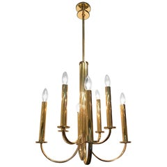 Italian, 1930s Art Deco Chandelier