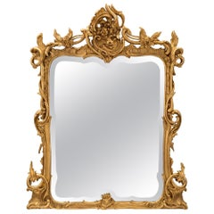 Italian 19th Century Baroque Period Rectangular Giltwood Mirror