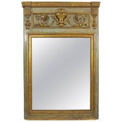 Italian Antique Elegant Lacquered Gilt Mirror
