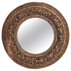 Italian Baroque Carved and Gilded Round Picture / Mirror Frame