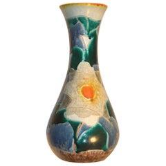 Italian Ceramic Vase Multicolor MGA Albisola Ceramics of Art, 1950s