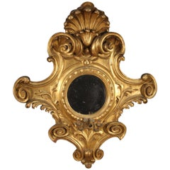 Italian Gilded Mirror, 20th Century