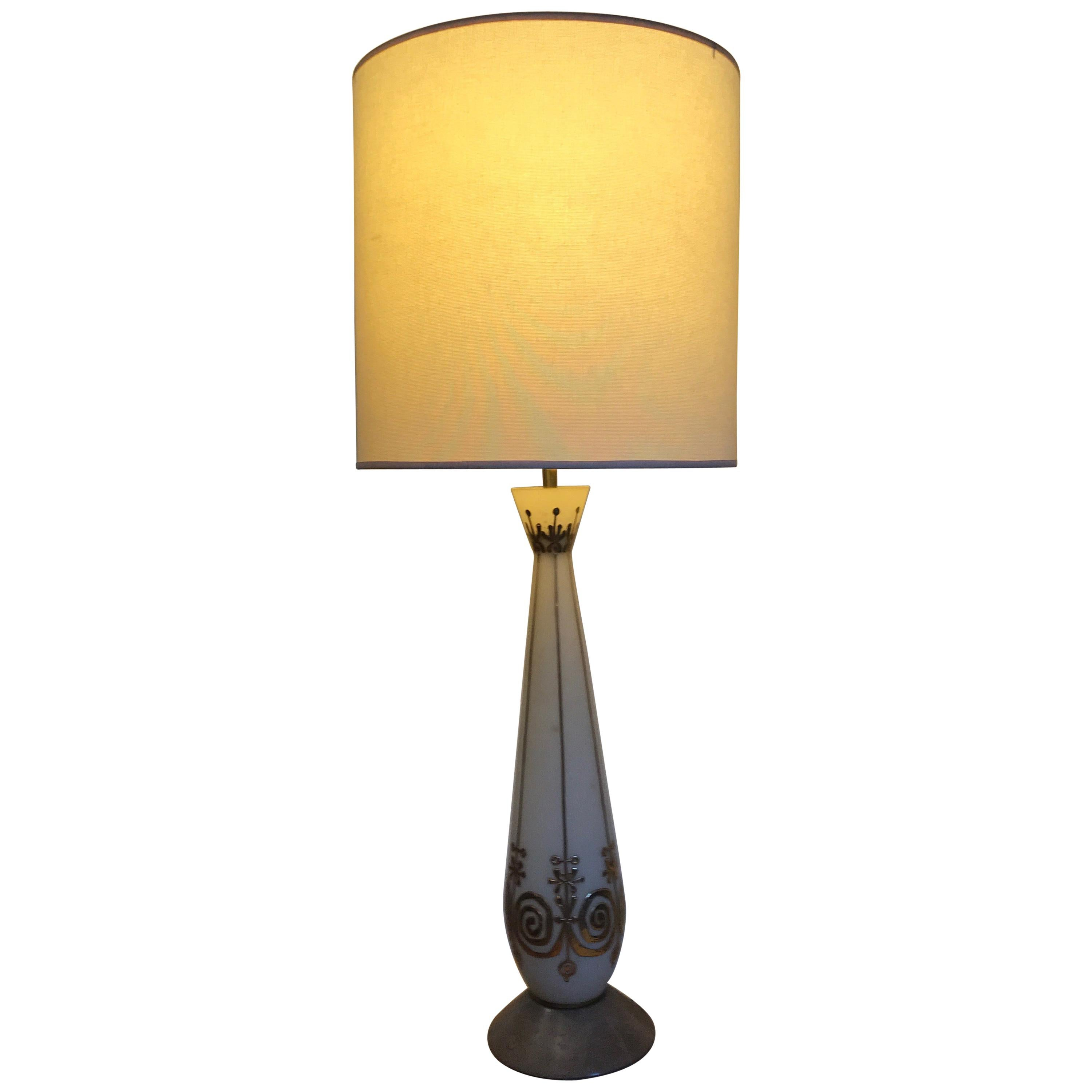 Italian Midcentury Frosted Glass Lamp