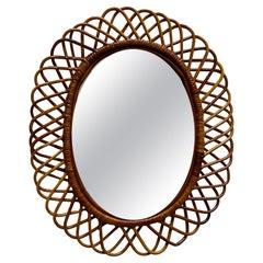 Italian Mid-Century Modern Rattan and Bamboo Wall Mirror, Franco Albini