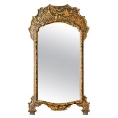 Italian Mirror Carved Gilt Lacquered Wood, Italy, 18th Century Venice Baroque