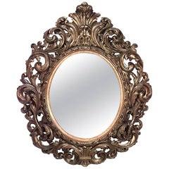 Italian Rococo Style Giltwood Wall Mirror