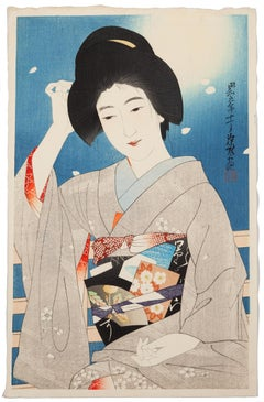 Ito Shinsui, Original Japanese Woodblock Print, Shin Hanga, Moon, Beauty Ukiyo-e