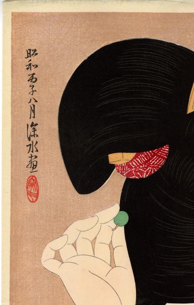 Pupil of the Eye; Japanese Beauty in Kimono - Showa Print by Ito Shinsui