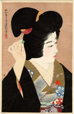 Pupil of the Eye; Japanese Beauty in Kimono