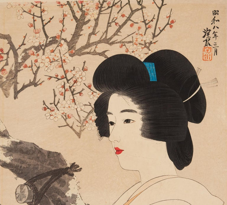 Artist: Ito Shinsui (1898-1972) Title: Red Blossoms  Series: The Second Collection of Modern Beauties Publisher: Watanabe Shozaburo  Date: 1933 Edition: 88/250 Dimensions: 27.9 x 43.1 cm Condition: Horizontal crease marks. Some discolouration and