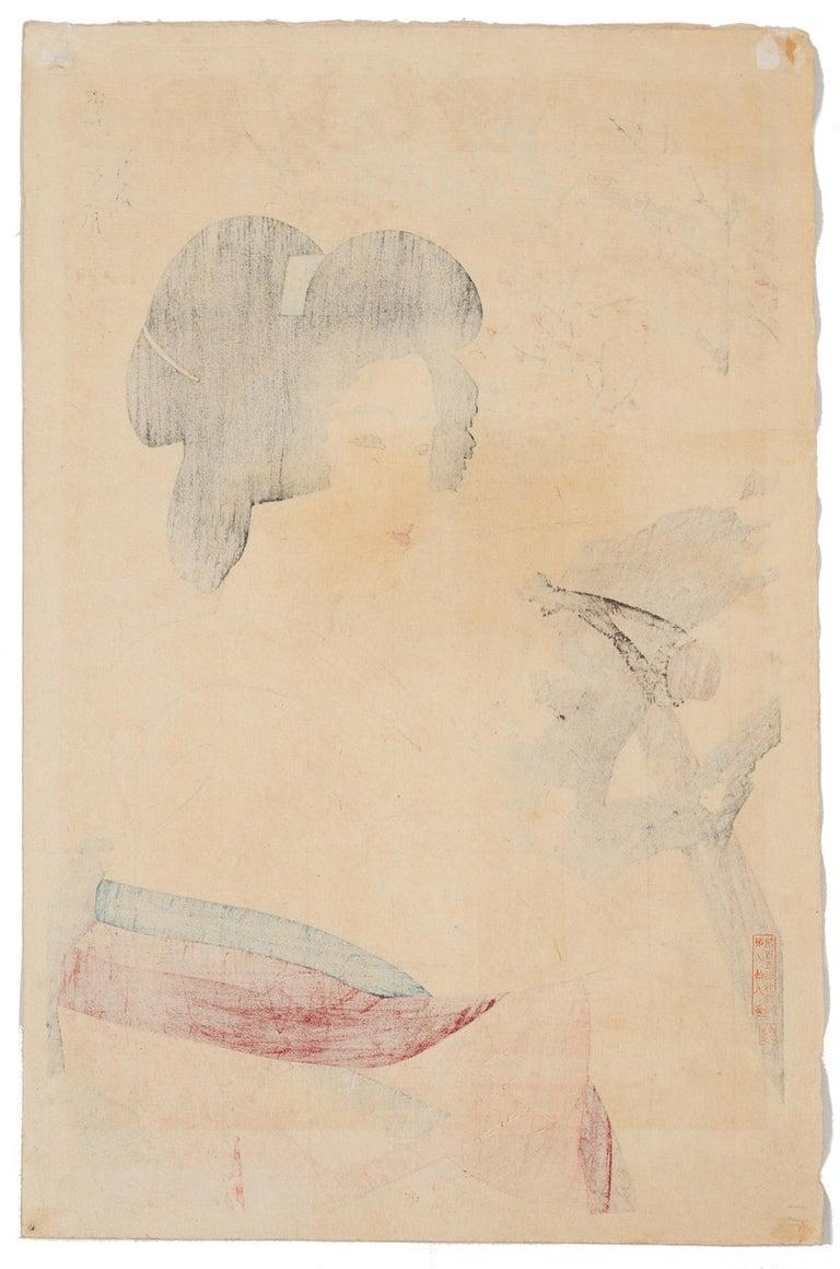 Shinsui, Original Japanese Woodblock Print, Shin Hanga, Beauty, Plum Blossom For Sale 1