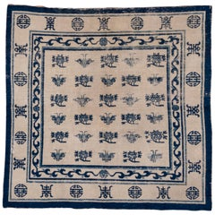 Ivory Antique Chinese Square Rug, All-Over Field, Lightly Distressed