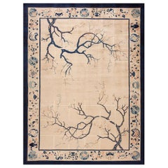 "Antique Ivory Peking Rug 9'0"" x 11'8"""
