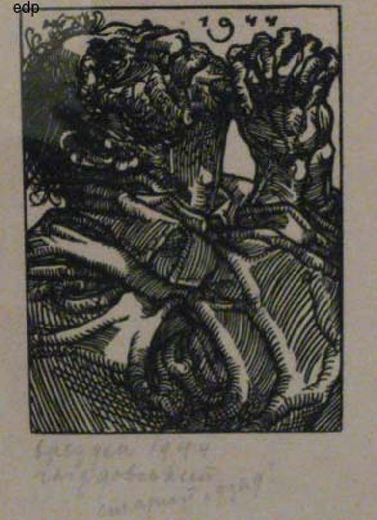 Jacques Hnizdovsky Figurative Print - PRAYER