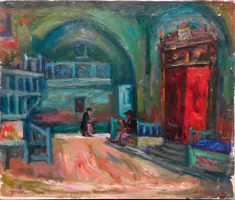 Synagogue Interior Jerusalem French Judaica Oil Painting Israeli Bezalel School