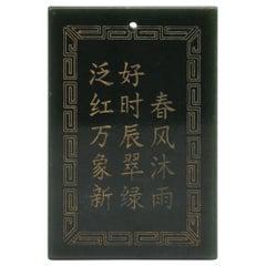 Jade Plaque Inscribed with Poem, 1900