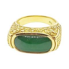 Jade Ring Set in 18 Karat Gold Settings