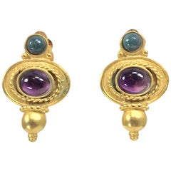Jaded Matte Gold Earrings with Faux Amethyst and Jade Cabochon Clip Backs