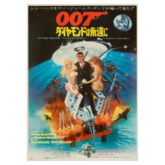 James Bond 'Diamonds Are Forever' Original Vintage Japanese Movie Poster, 1971