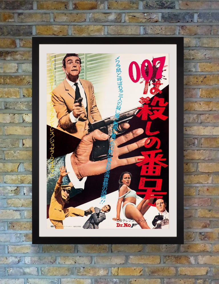 Based on Ian Fleming's novel of the same name, the 1962 release of 'Dr. No' first introduced the world to one of the most enduring characters in Western cinema and kicked off one of the most successful film franchises of all time. Suave British spy