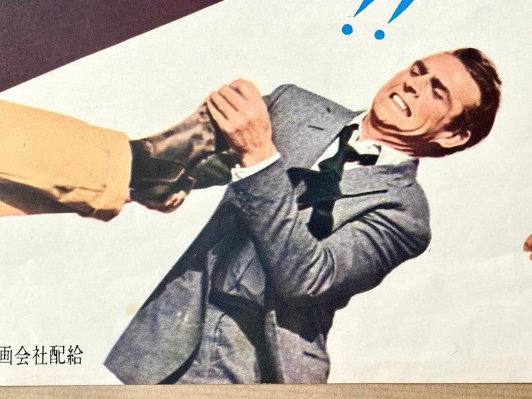 James Bond 'Dr. No.' Original Vintage Movie Poster, Japanese, 1963 For Sale 2