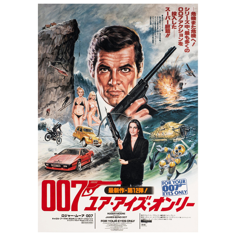 James Bond 'For Your Eyes Only' Original Vintage Movie Poster, Japanese, 1981