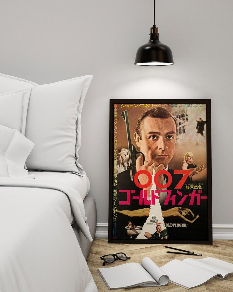 Modern James Bond 'Goldfinger' Original Vintage Japanese Movie Poster, 1965