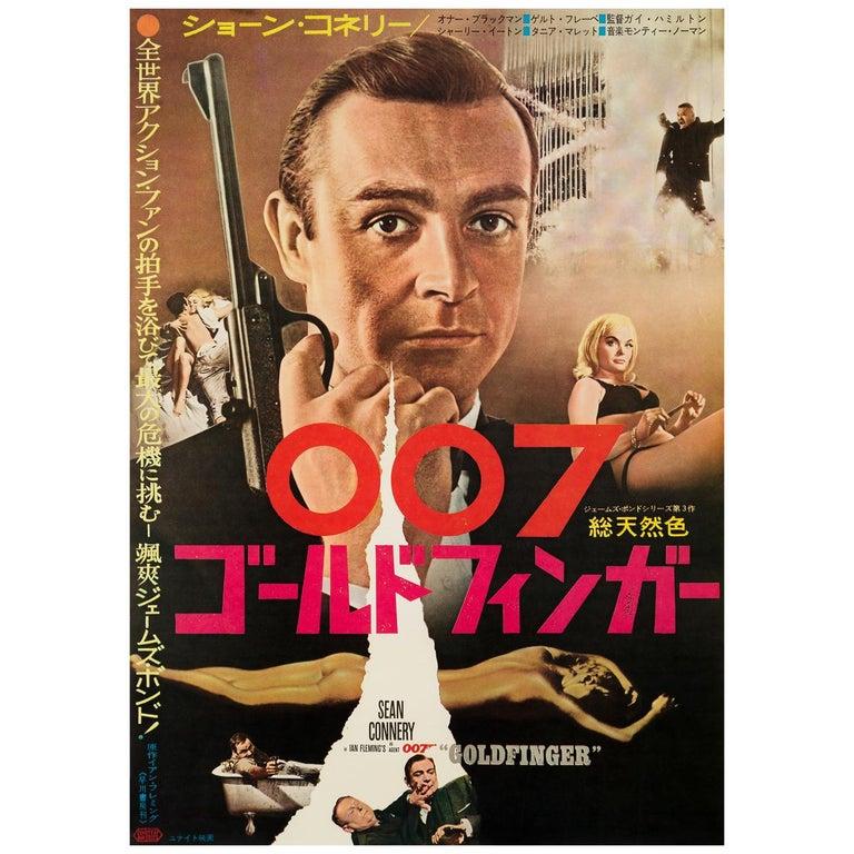 James Bond 'Goldfinger' Original Vintage Japanese Movie Poster, 1965
