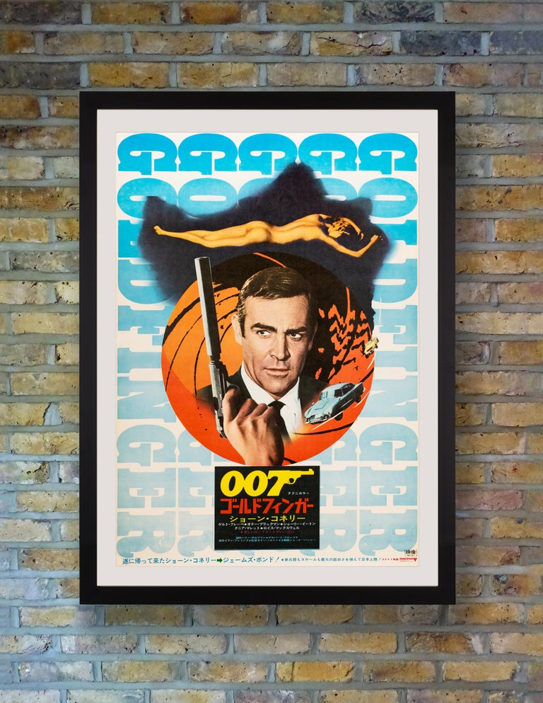 Considered the quintessential and definitive Bond film, the third instalment in EON Productions' James Bond series set the template for many of the subsequent films, with its tongue in cheek humour, extensive use of gadgets and technology and