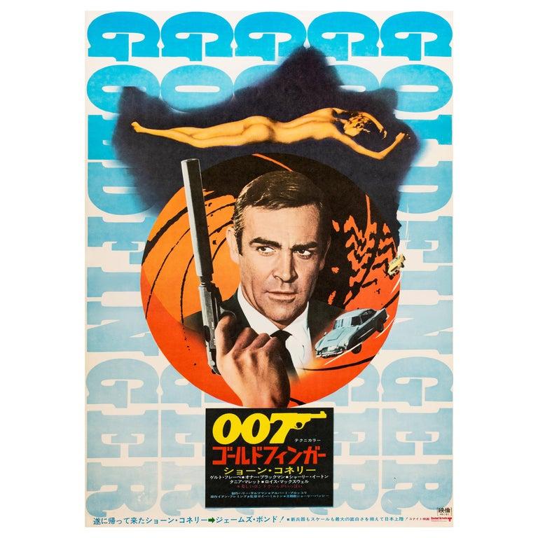 James Bond 'Goldfinger' Original Vintage Movie Poster, Japanese, 1971 For Sale