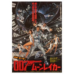 James Bond 'Moonraker' Original Vintage Movie Poster, Japanese, 1979