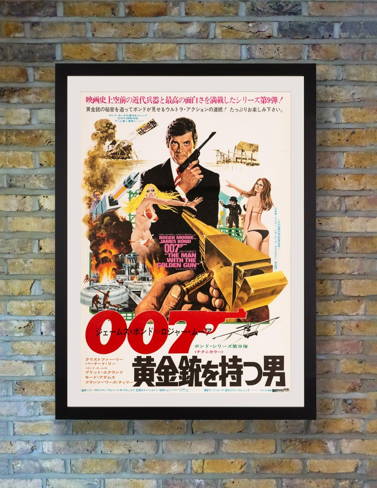 The ninth film in EON Productions' James Bond series, 'The Man with the Golden Gun' was the fourth and final Bond film directed by Guy Hamilton and the last to be co-produced by Harry Saltzman. Roger Moore's second outing as 007 culminated in a