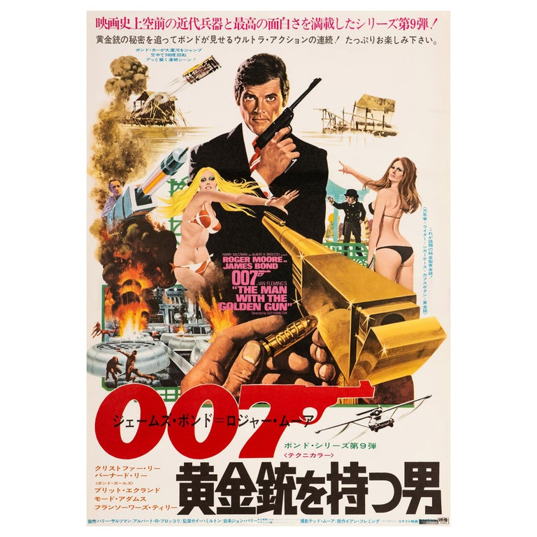 James Bond 'The Man with the Golden Gun' Original Movie Poster, Japanese, 1974 For Sale