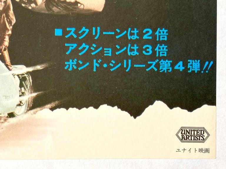 James Bond 'Thunderball' Original Vintage Movie Poster, Japanese, 1965 For Sale 4